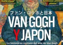 Van Gogh and Japan (2019), by David Bickerstaff - Review