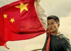 China supera a Estados Unidos como el mercado cinematográfico más grande